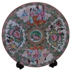 19th Century Beautiful Chinese Rose Medallion Plate ~ LAST CHANCE Reduction!