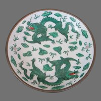 Final Markdown - Japanese Fighting Dragons Porcelain Brass Bowl