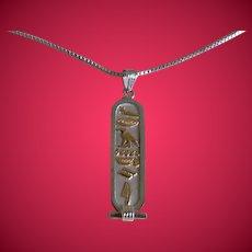 Vintage Egyptian Revival Sterling Silver with 10 K gold Symbols Necklace