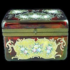 Have one to sell? Sell now  Details about   Rare Antique Bohemian Cranberry Glass Enamel Painted Sugar Casket