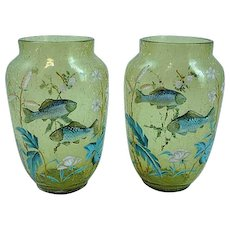 Pair Of MOSER Bohemian KOI FISH Relief Water Flora Art Glass VASES Crackled