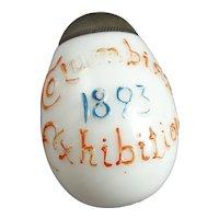 Columbian Exposition Chicago Worlds Fair 1893 EGG SHAPED SALT SHAKER orig cap