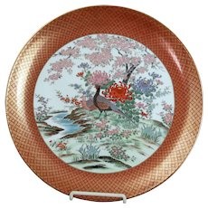 """Japanese Imari Style Charger Wall Plate Exotic Bird & Flowers 12 1/2"""""""