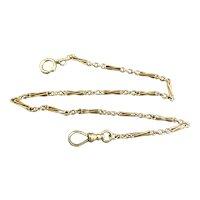Edwardian 14K Yellow Gold Long Link Pocket Watch Chain