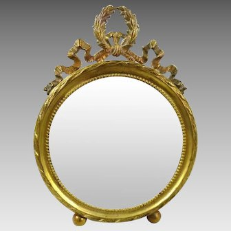 Antique French Bronze Dore Gilt Frame Picture or Photo