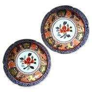 Pair Of Vintage Signed Chinese Porcelain Imari Bowls