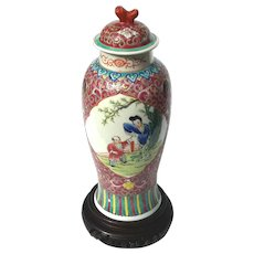 19th Century Signed Chinese Porcelain Lidded Vase On Rosewood Stand