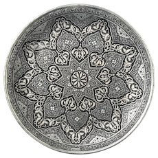 Vintage Signed Persian Silvered Tray