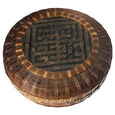 Signed Antique Chinese Basket
