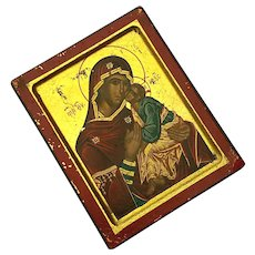 Vintage Gilt Wood Painted Copy Of A Byzantine Icon