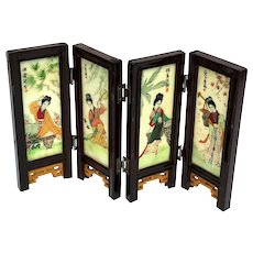 Vintage Miniature Chinese Four Panel Screen