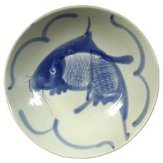 Vintage Chinese Porcelain Koi Fish Bowl