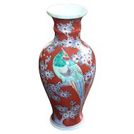 Vintage Japanese Flower And Pheasant Porcelain Vase