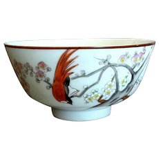 Vintage Hand-Painted Chinese Porcelain Rice Bowl