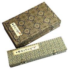 Chinese Boxed Calligraphy Set And Brush Set
