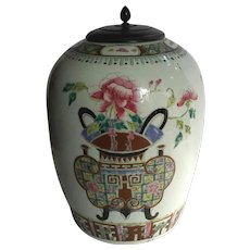 19th Century Chinese Porcelain Melon Jar