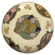 Vintage Japanese Satsuma Moriage Pottery Round Box