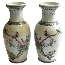 Pair Of Vintage Chinese Porcelain Vases