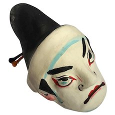 Signed Japanese Theater Souvenir Coin Bank