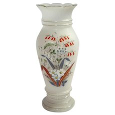 Large Antique Floral Enameled Bristol Glass Vase