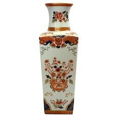 Large Mottahedeh Imari Porcelain Vase