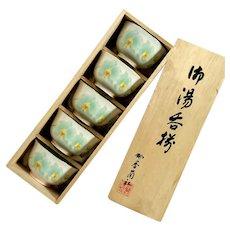 Japanese Porcelain Orchid Tea Cups