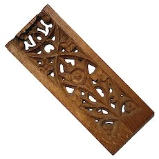 Antique Carved Oak Architectural Panel
