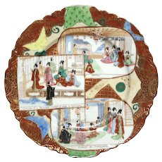 Signed Japanese Kutani Porcelain Plate