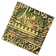 Moravian City Of God Tile