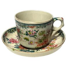 19th Century Japanese Satsuma Floral Cup And Saucer