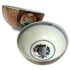 Pair Of Imari Porcelain Bowls