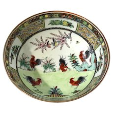 Chinese Rooster Motif Porcelain Bowl