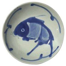 Chinese Hand-Painted Koi Bowl