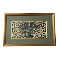 Framed Chinese Metallic Gold Thread On Silk Embroidery