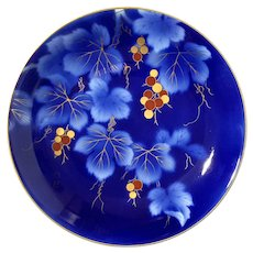 Japanese Fukagawa Porcelain Plate