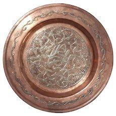 Persian Sterling Silver On Copper Wine Bottle Coaster
