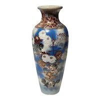 Antique Japanese Floral Satsuma Vase