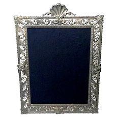 Large Vintage Gilt Metal Picture Frame
