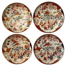 Set Of Four Large Meiji Period Japanese Kutani Porcelain Bowls