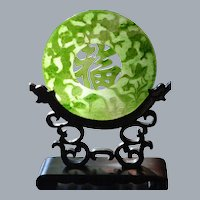 Nephrite Jade Table Screen:  Early Republic