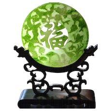 Nephrite Jade Table Screen:  Early Republic