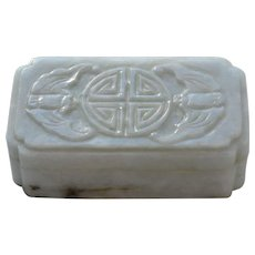 Carved Jadeite  Box : Late Qing to Early Republic Era