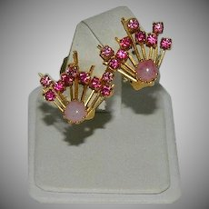 Austrian Crystal & Art Glass Pink Sparkling Earrings