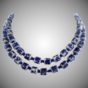 "Vintage 29"" Blue White Porcelain Knotted Bead Necklace"
