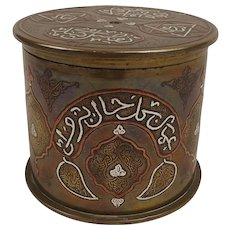 Arabic Inlaid Shell Case Trench Art Tobacco Jar 1915