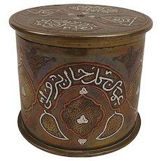 Arabic Inlaid Shell Case Trench Art Tobacco Jar 1915