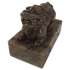 c1920 Imperial Workshops Chinese Nephrite Jade Carving Of A Dragon/Imperial Seal