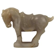 Chinese Nephrite Jade Carving Of A Horse