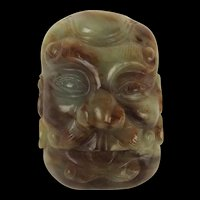 Chinese Qing Nephrite Jade Belt Decoration Of A Bearded Mans Head