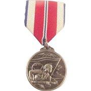 North Korean Type Two Order Of Military Merit